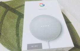 GoogleHomeMini